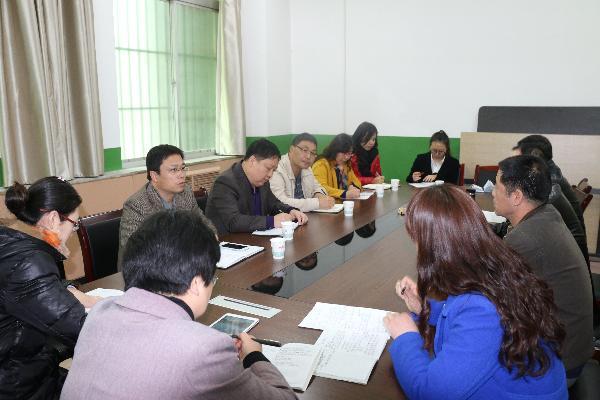 国有资产与实验室管理处赴咸阳师范学院考察学习